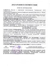 Трансформаторы ОМП, ОМ соответствуют требованиям ГОСТ
