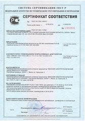 Подстанции трансформаторные мощностью до 250 кВА напряжением 6-35 кВ