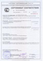 Подстанции трансформаторные комплектные мощностью от 25 до 1000 кВА на напряжение до 10 кВ серии КТП-РТН (Ратон)