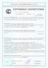 Подстанции трансформаторные комплектные блочные, типов КТПБ, 2КТПБ, КТПБК, 2КТПБК, КТПУБ, 2КТПУБ, на напряжение 6, 10, 20 кВ, мощностью 160 - 1250 кВА