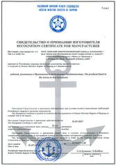 Российский Морской регистр судоходства
