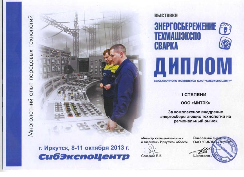 Компания МИТЭК - mitek.spb.ru